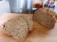 Wholemeal Bread Recipe
