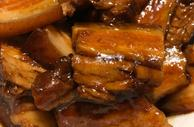 Chinese-Style Braised Pork Belly