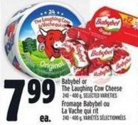 Babybel Or The Laughing Cow Cheese 240 - 400 g