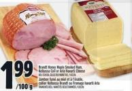 Brandt Honey Maple Smoked Ham - Kolbassa Coil or Arla Havarti Cheese