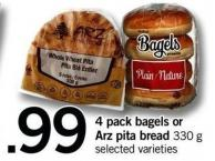 4 Pack Bagels Or Arz Pita Bread - 330 G