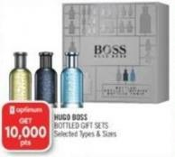 Hugo Boss Bottled Gift Sets