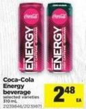 Coca-cola Energy Beverage - 310 mL