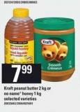 Kraft Peanut Butter 2 Kg Or No Name Honey - 1 Kg