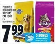 Pedigree Dog Food Or Whiskas Cat Food 2 Kg