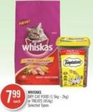 Whiskas Dry Cat Food (1.5kg - 2kg) or Treats (454g)