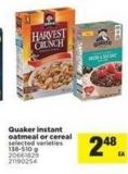 Quaker Instant Oatmeal Or Cereal - 138-510 g
