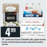 PC Bathroom Tissue 12 Double Rolls - Paper Towels 6 Rolls Or Facial Tissue 6 Pack