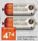 Lean Ground Beef & Pork Tubes 454 g
