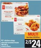PC Chicken Wings - 700/907 g