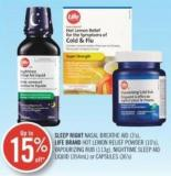 Sleep Right Nasal Breathe Aid (3's) - Life Brand Hot Lemon Relief Powder (10's) - Vapourizing Rub (113g) - Nighttime Sleep Aid Liquid (354ml) or Capsules (36's)