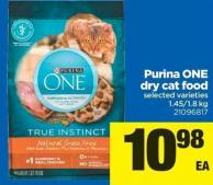Purina One Dry Cat Food - 1.45-1.8 Kg