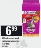 Whiskas Cat Food