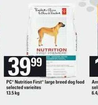 PC Nutrition First Large Breed Dog Food - 13.5 Kg