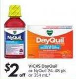 Vicks Dayquil