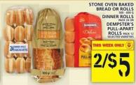 Stone Oven Baked Bread or Rolls or Dinner Rolls or Dempster's Pull-apart Rolls