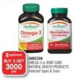 Jamieson Omega-3 or Joint Care Natural Health Products