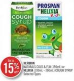 Herbion Naturals Cold & Flu (150ml) or Helixia (100ml - 200ml) Cough Syrup