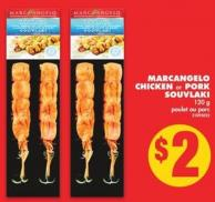Marcangelo Chicken or Pork Souvlaki - 120 g