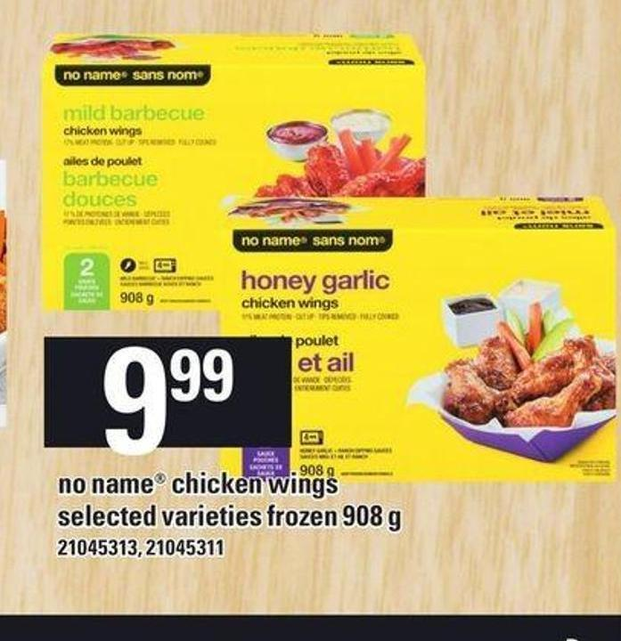 No Name Chicken Wings - 908g