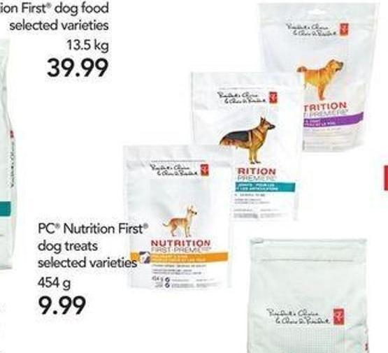 PC Nutrition First Dog Treats - 454 g