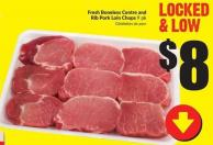 Fresh Boneless Centre and Rib Pork Loin Chops 9 Pk