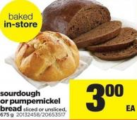 Sourdough Or Pumpernickel Bread - 675 g