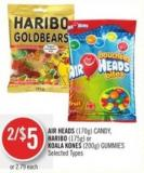 Air Heads (170g) Candy - Haribo (175g) or Koala Kones (200g) Gummies