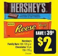 Family Bars 100-120 g or Chocolates 10 Pk 150-170 g