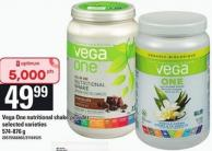Vega One Nutritional Shake Powder - 574-876 G