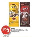 M&m's Chocolate Bars 110g - 113g