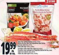 Seaquest King Crab Or Lobster on sale | Salewhale ca