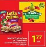 Mott's Fruitsations or Treats Bars