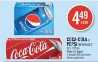 Coca-cola Pepsi Beverages 12 X 355ml