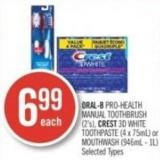 Oral-b Pro-health Manual Toothbrush (2's) - Crest 3D White Toothpaste (4 X 75ml) or Mouthwash (946ml - 1l)