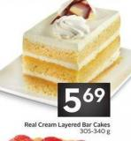 Real Cream Layered Bar Cakes 305-340 g