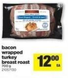 Bacon Wrapped Turkey Breast Roast - 700 g