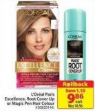 L'Oreal Paris Excellence - Root Cover Up or Magic Pen Hair Colour