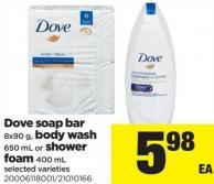 Dove Soap Bar - 8x90 g - Body Wash - 650 mL Or Shower Foam - 400 mL