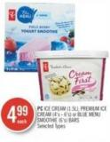 PC Ice Cream (1.5l) - Premium Ice Cream (4's - 6's) or Blue Menu Smoothie (6's) Bars