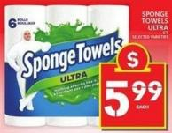 Sponge Towels Ultra