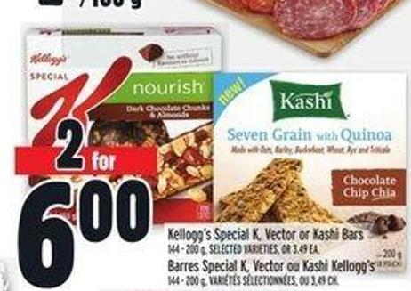 Kellogg's Special K - Vector Or Kashi Bars