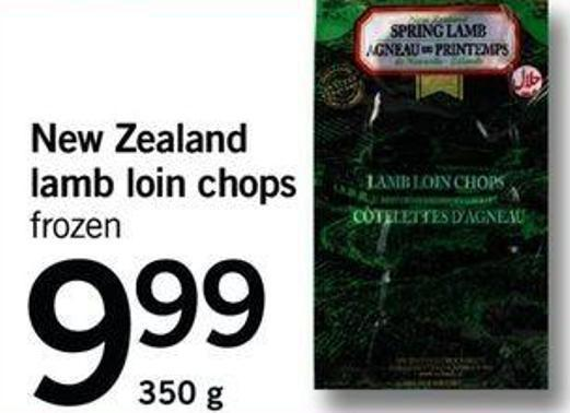 New Zealand Lamb Loin Chops