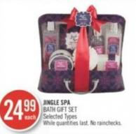 Jingle Spa Bath Gift Set