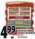 Greenfield Smoked Sausages Or Wieners 300 - 375 g