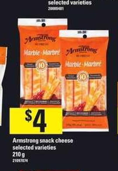 Armstrong Snack Cheese - 210 g