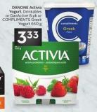 Danone Activia Yogurt Drinkables or Danactive 8 Pk or Compliments Greek Yogurt 650 g