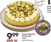 Longo's Signature  Cheesecake 600g
