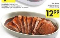 Pot Roast Available Hot or Chilled 700 g