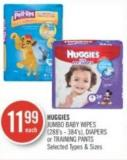 Huggies Jumbo Baby Wipes (288's - 384's) - Diapers or Training Pants